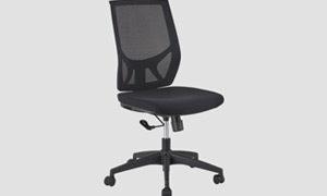 chaise dactylo, siége de bureau